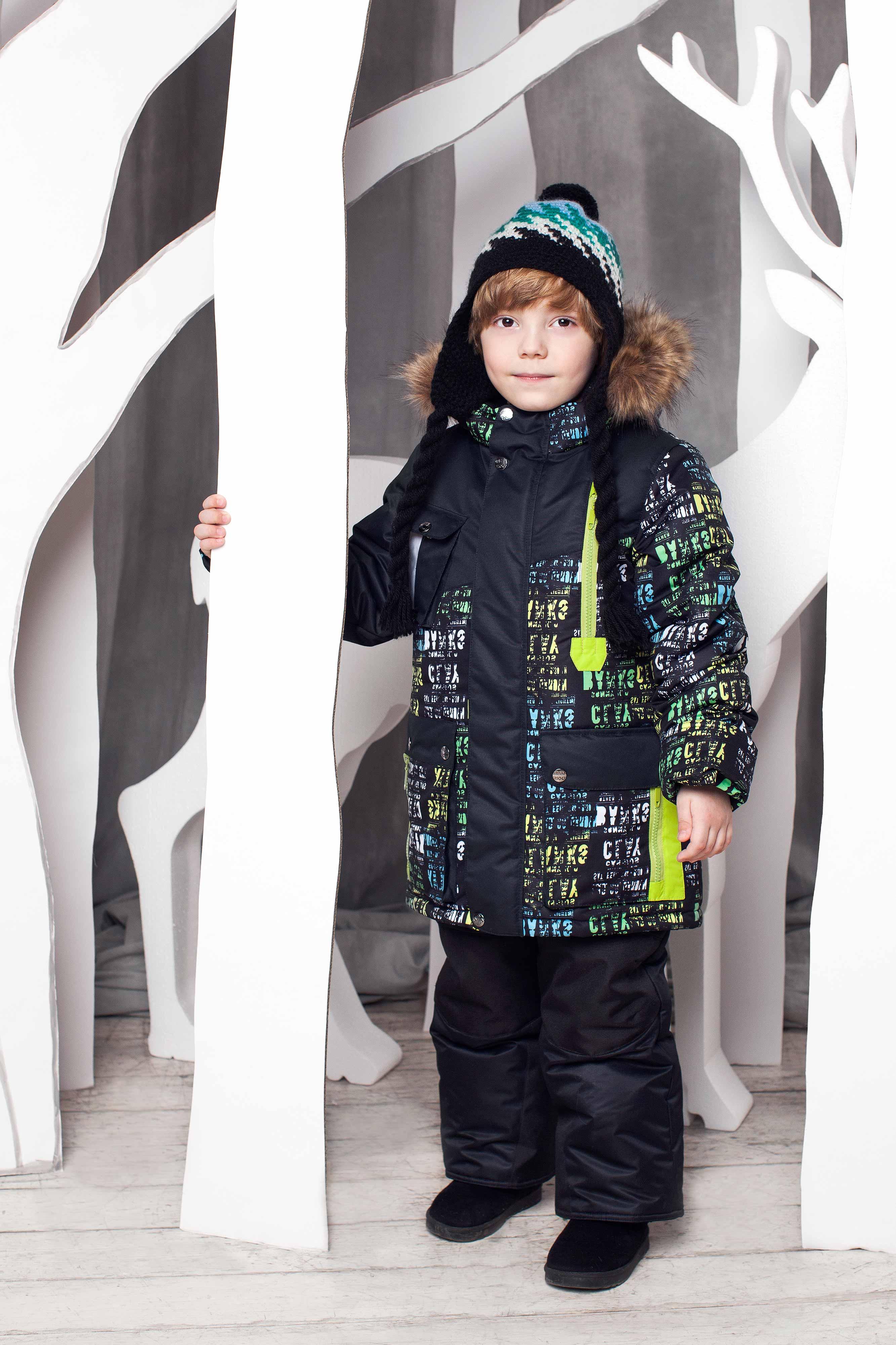 Зимние костюмы для мальчиков купить